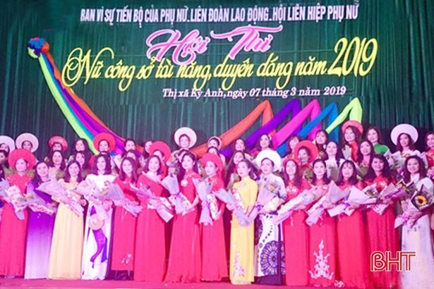 Hà Tĩnh sôi nổi các hoạt động mừng ngày Quốc tế phụ nữ