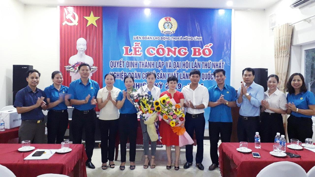 TX Hồng Lĩnh: Công bố Quyết định thành lập và Đại hội Nghiệp đoàn cơ sở sản xuất Lăng mộ Quốc Anh