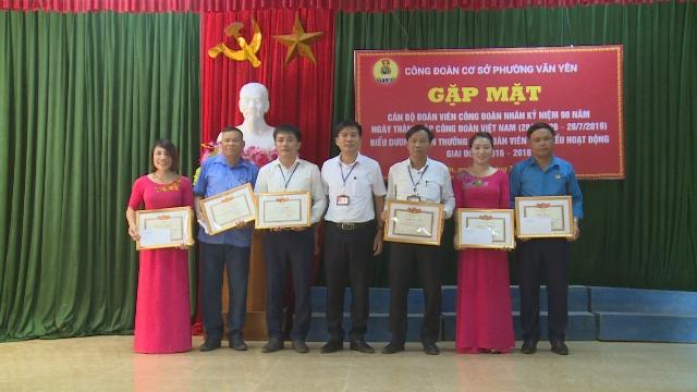 CĐ Phường Văn Yên: Gặp mặt kỷ niệm 90 năm Ngày Công đoàn Việt Nam