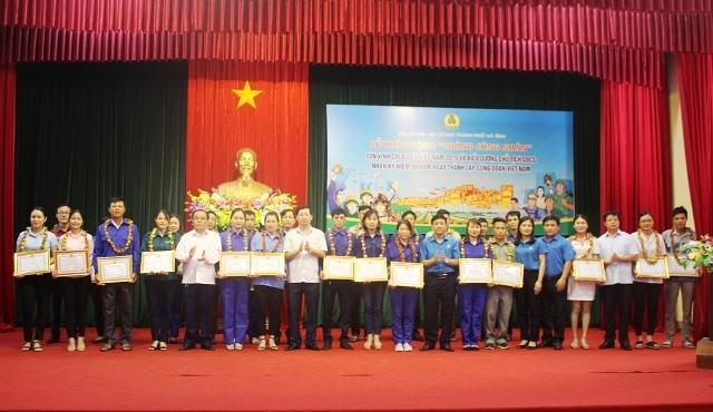 Liên Đoàn lao động thành phố Hà Tĩnh đẩy mạnh các phong trào thi đua yêu nước kỷ niệm 90 năm ngày thành lập Công đoàn Việt Nam