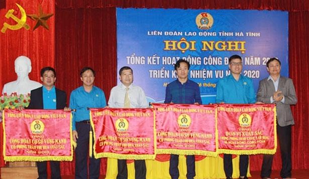 Công đoàn các Khu Kinh tế tỉnh- Điểm sáng trong hoạt động của tổ chức Công đoàn Hà Tĩnh