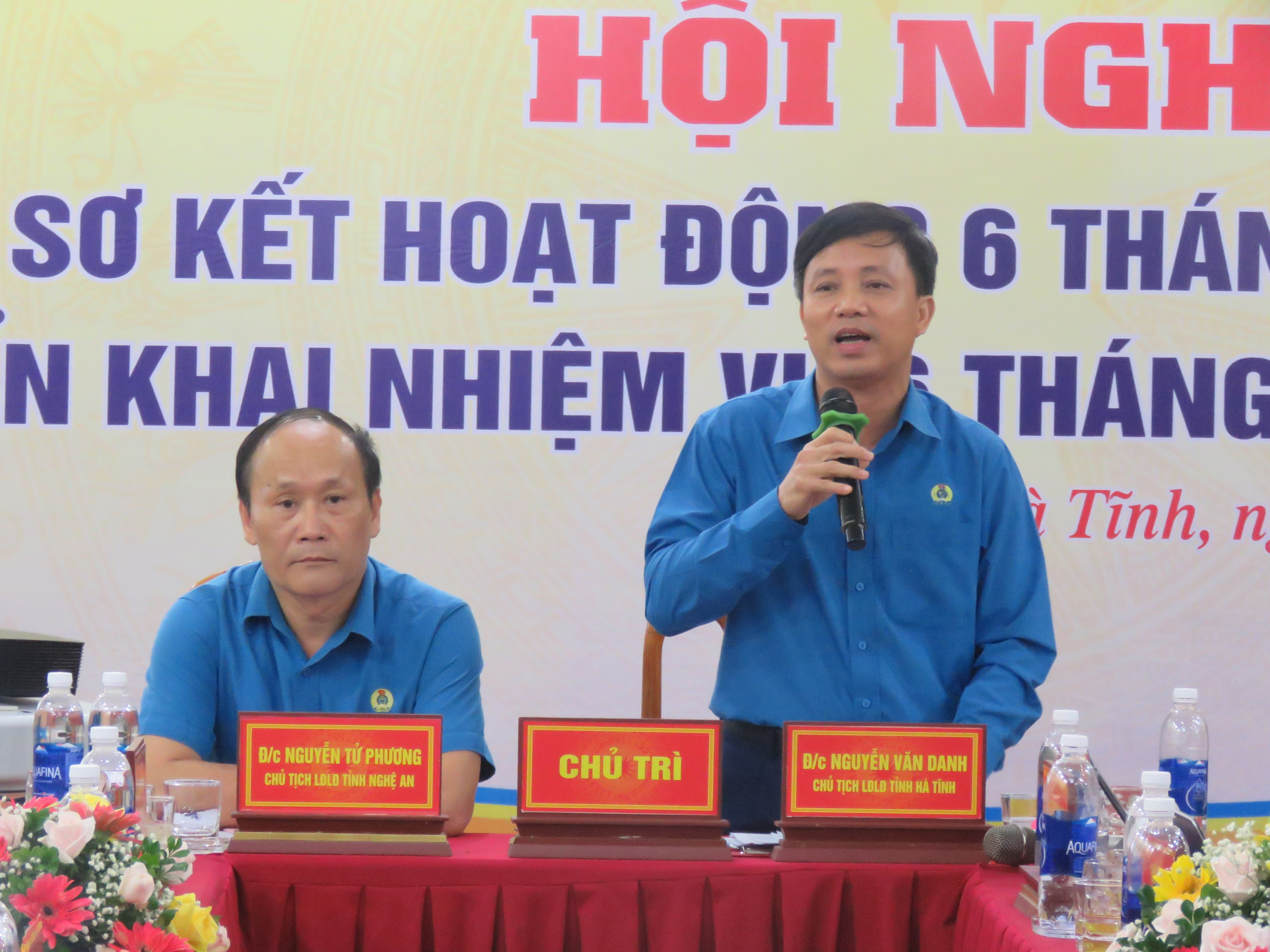 Sơ kết cụm thi đua LĐLĐ các tỉnh Bắc Trung bộ
