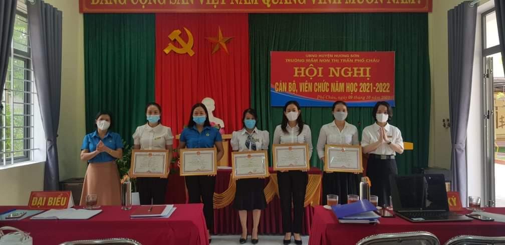 Trường Mầm non thị trấn Phố Châu: Tổ chức thành công hội nghị cán bộ, viên chức năm học 2021 - 2022