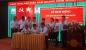 LĐLĐ TP. Hà Tĩnh: Đẩy mạnh phong trào xây dựng cơ quan, đơn vị, doanh nghiệp đạt chuẩn văn hóa